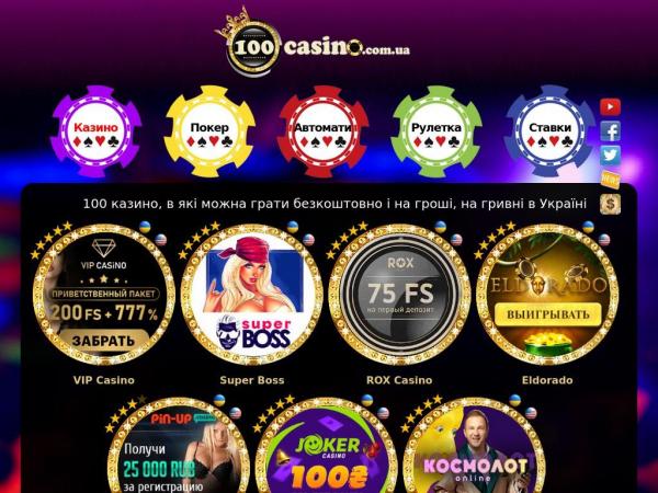 100casino.com.ua