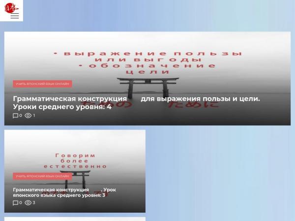 artjapan.ru