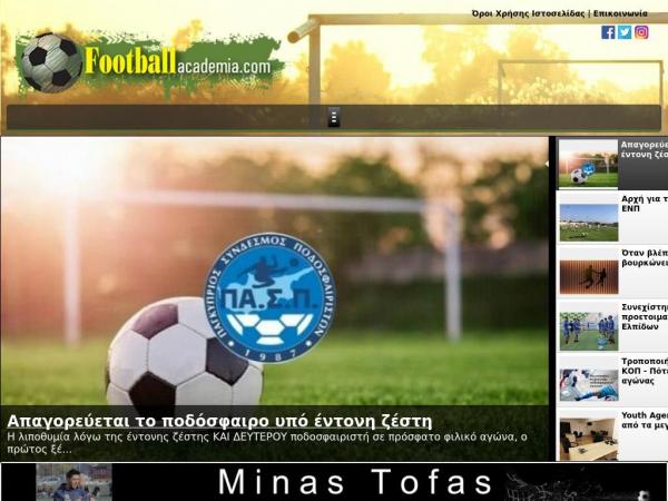 footballacademia.com