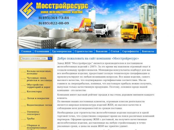 gbi-msr.ru