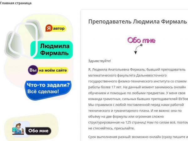 lfirmal.com