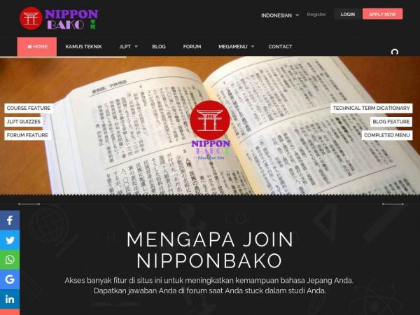 nipponbako.com