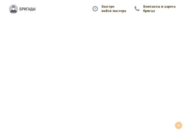 stroykaved.ru